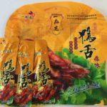 意外と美味しい中国食材の鴨の舌(鸭舌)