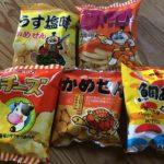 佐世保を代表するお菓子メーカー大和製菓!直売所もあります!