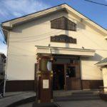 長谷寺に行ったら鎌倉オルゴール堂も!