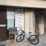 京浜東北線沿線、驚異のコスパを誇る美容室!ピークス西川口東口!
