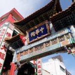 【2016年度版】在日中国人の多い都道府県TOP10
