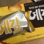 韓国のめちゃ美味いポテトチップス、オリオンのイェガム!
