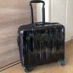 ビジネス1泊、2泊に最適なTUMI(トゥミ)のスーツケース