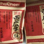 中国ヒマワリの種の上場企業、洽洽食品股份有限公司