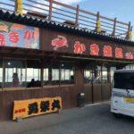 佐賀県太良町のオススメ牡蠣小屋、勇栄丸(ゆうえいまる)