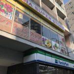 新大久保のタイ食材専門店、アジアスーパーストア(ASIA SUPER STORE)