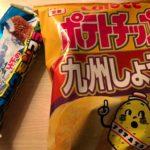 九州人が愛する九州限定のオススメお菓子とアイス!