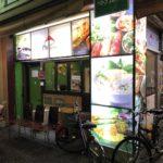 川口駅東口のベトナム料理店、フォー川口(Pho Kawaguchi)