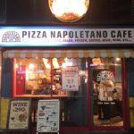 駒込駅前のワンコインピザ店、PIZZA NAPOLETANO CAFE 駒込駅前店