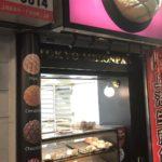 新大久保駅前のメロンパン専門店、東京メロンパン新大久保店