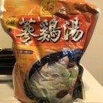自宅で温めるだけで簡単にできる韓国煮込み料理、参鶏湯(サムゲタン)