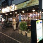 川口駅東口のタイ料理専門店、バンコク(BANGKOK)