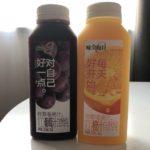 中国のコンビニで見かける野菜や果汁の100%ジュース、味全毎日C