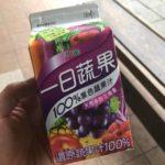 台湾の野菜と果物の100%ジュース、波蜜一日蔬果