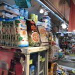 上野アメ横の多国籍食材店、野澤屋(のざわや)