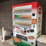 秋葉原にあるえひめ飲料、ポンジュース専用自販機