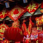 中国の大晦日、除夕とは?2021年の除夕は2月11日(木)