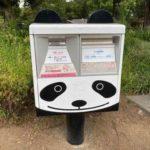 上野公園内にあるパンダの郵便ポスト