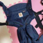 育児に必須なアイテム、エルゴベビー(Ergobaby)抱っこひもを安く買う方法