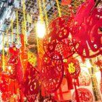 台湾の春節休暇期間は?2021年は2月10日から14日まで